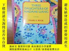 二手書博民逛書店The罕見Three Daughters of Madame Liang 梁太太的三個女兒Y171654 Pe