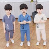 男童套裝男童漢服夏套裝復古寶寶唐裝夏季古風男兒童棉麻古裝薄款麻中國風 米蘭