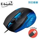 E-books M18高階款1600CPI光學滑鼠-藍(USB)
