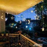 太陽能燈太陽能戶外庭院燈星星防水燈帶家用小夜燈陽臺佈置花園裝YYJ【快出】