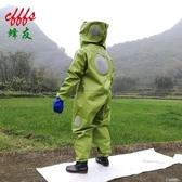 防蜂衣 防蜂服連體服馬蜂加厚防蜂衣 全套 透氣專用捉螞蜂衣抓虎頭防護服 零度3C WJ