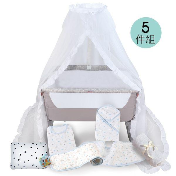 天才寶貝蚊帳/床包/寢具5件組-藍/粉(Zibos床邊床/嬰兒床專用)
