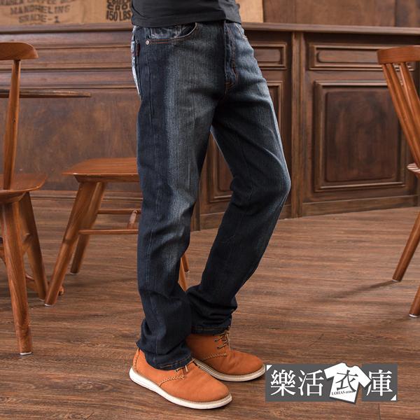 【2031】刺繡Dragon刷白伸縮中直筒牛仔褲(黑色)● 樂活衣庫