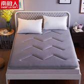 床墊子榻榻1.5M加厚透氣床褥墊被學生宿舍單人雙人wy