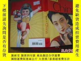 二手書博民逛書店MADE罕見IN CHINA BY REED DARMONY20