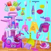 兒童過家家玩具清潔女孩打掃衛生掃地拖把仿真吸塵器寶 花樣年華