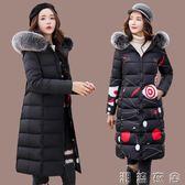 東大門棉衣女新款兩面穿韓版過膝中長款羽絨棉服冬季厚外套  潮流衣舍