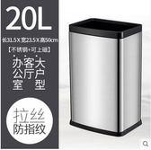 MR Bin 麥桶桶無蓋壓圈垃圾桶家用雙層加厚不銹鋼客廳臥室衛生間【黑圈無蓋長方形20L
