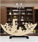 創意擺件 中式擺件客廳家居裝飾品創意玄關辦公室招財擺設開業禮品禮物 3C公社YYP