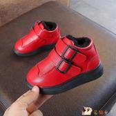 兒童短靴子冬季中大童加絨童鞋寶寶雪地靴男童馬丁皮靴潮女童棉靴CM2046【花貓女王】