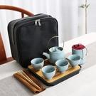 茶杯 陶瓷功夫旅行包茶具套裝小茶杯盤茶壺...