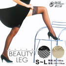 【衣襪酷】Beauty Leg 魚網 蕾絲 長統襪 大腿襪 矽膠 台灣製 蒂巴蕾 DeParee