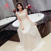 伴娘服長款春季韓式修身伴娘團姐妹裙顯示宴會派對晚禮服洋裝 巴黎時尚生活