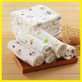 新年鉅惠新生兒包巾針織純棉包被寶寶包布襁褓全棉嬰兒抱被裹布巾小孩包單 芥末原創