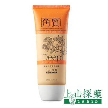 tsaio上山採藥 深層去角質洗顏乳 100g  *維康