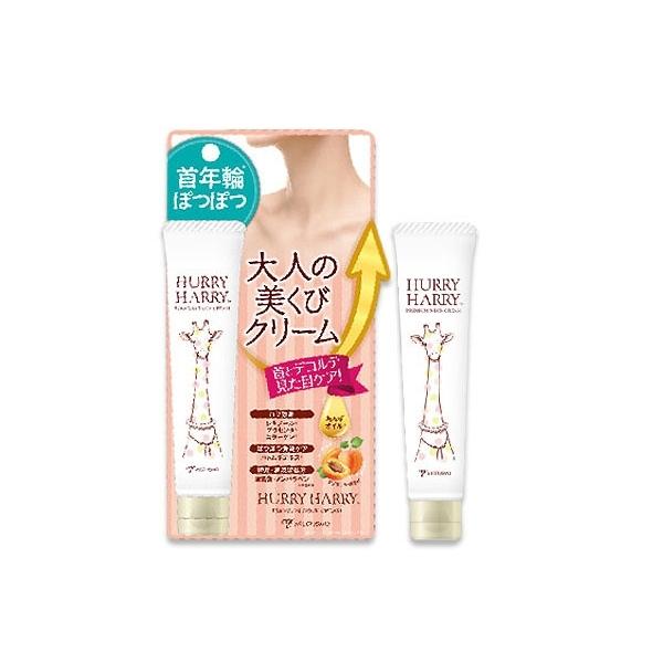 【2件$550】日本COSMO 杏桃核仁油美頸霜(40g)【小三美日】
