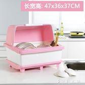 廚房碗筷收納盒帶蓋特大號瀝水排水碗碟架igo   伊鞋本鋪