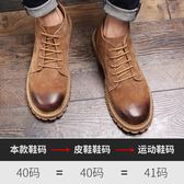 工裝短靴男士馬丁高幫英倫中幫【不二雜貨】