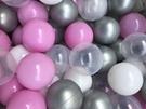幼之圓~球池球屋遊戲彩球~新海洋球粉色+銀色+白色+透明色100顆~海洋球/波波球~SGS檢驗~餐廳/民宿