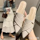 社會懶人包頭半拖鞋女春夏2020新款時尚外穿百搭平底尖頭網紅穆勒鞋 DR35342【Pink 中大尺碼】