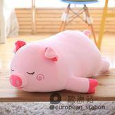 玩偶/趴趴豬公仔粉色小豬毛絨玩具娃娃生日禮物女「歐洲站」