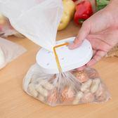 日本迷你便攜封口機茶葉零食封口夾手壓密封器塑料袋食品袋扎口機