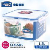 樂扣樂扣 CLASSICS系列保鮮盒 正方形1.2L
