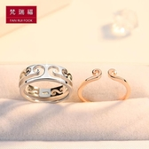 S925純銀緊箍咒戒指女抖音至尊寶悟空金箍二合一對戒男情侶一對 滿天星