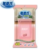 【無塵式】蜜桃清香皮革亮光布-有保濕蓋(40枚x24包/箱)-箱購