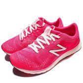 New Balance 慢跑鞋 WXAGLPW2 D 粉紅 白 訓練跑鞋 運動鞋 女鞋【PUMP306】 WXAGLPW2D