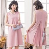 88105-S簡約圓領純色後背開衩百褶無袖小洋裝~美之札