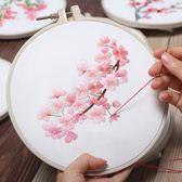 刺繡diy櫻花手工制作創意成人材料包 歐式小幅立體花卉3D線繡初學