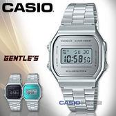 CASIO 卡西歐 手錶專賣店 A168WEM-7D 復古經典電子男錶 不鏽鋼錶帶 銀色錶面 生活防水 碼錶功能