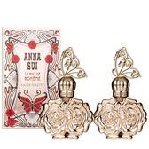 Anna Sui安娜蘇  波希女神淡香水4mlx2瓶