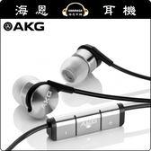 【海恩數位】AKG K3003i 旗艦款耳道式耳機 iPod iPhone iPad 線控版