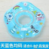 嬰兒游泳圈 音樂脖子圈 新生兒童充氣游泳圈 嬰兒游泳圈 全館單件9折