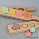 月餅模具 木質月餅模 冰皮綠豆糕模具模子做饅頭大號老式家用不粘模型印具 快速出貨