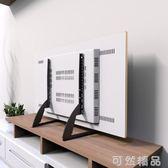 加厚通用液晶電視機底座萬能桌面支架免打孔掛架32/43/50/55寸 可然精品