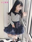兒童薄網紗裙中大童公主裙女童半身裙親子裝短裙寶寶母 新年禮物