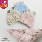 【五折價$120】糖罐子可愛動物吸水包頭...