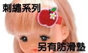 yangnini-fourpics-de97xf4x0173x0104_m.jpg