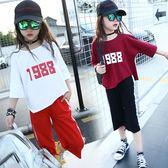女童套裝新款童裝休閒運動兒童衣服女孩純棉時尚兩件套裝 QQ994『愛尚生活館』
