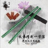初學者笛子綠色笛子成人學生竹笛橫笛苦竹笛民族樂器一節笛子WY