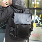 皮質後背包 後背包男士時尚電腦包 大容量背包皮質韓版潮流休閒 大學生書包 2色