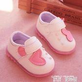 小皮鞋 春秋季嬰幼兒學步鞋女寶寶單鞋0-1-2歲女童公主小皮鞋韓版 童趣屋