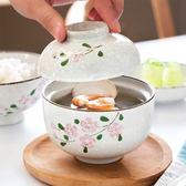 618好康鉅惠創意帶蓋碗家用燉盅湯盅帶蓋個性陶瓷小湯碗