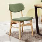 【森可家居】朵特栓木綠色布餐椅 7ZX884-12 木紋質感 日系 無印風 北歐風