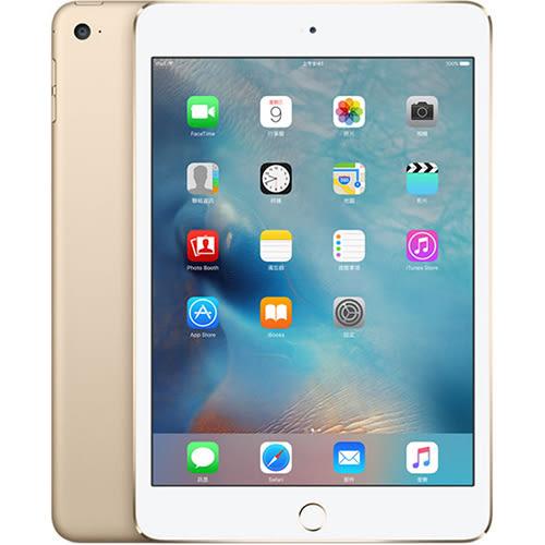 Apple iPad mini 4 Wi-Fi+Cellular 128GB 7.9吋 平板電腦 豪華組合(6期0利率)