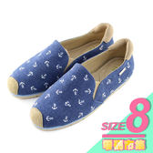 8號-超零碼Paidal 海洋電繡海錨款休閒鞋-藍