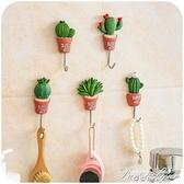 可愛植物不銹鋼掛鉤浴室強力壁掛小鉤子廚房免釘無痕門后墻壁粘鉤 3C優購